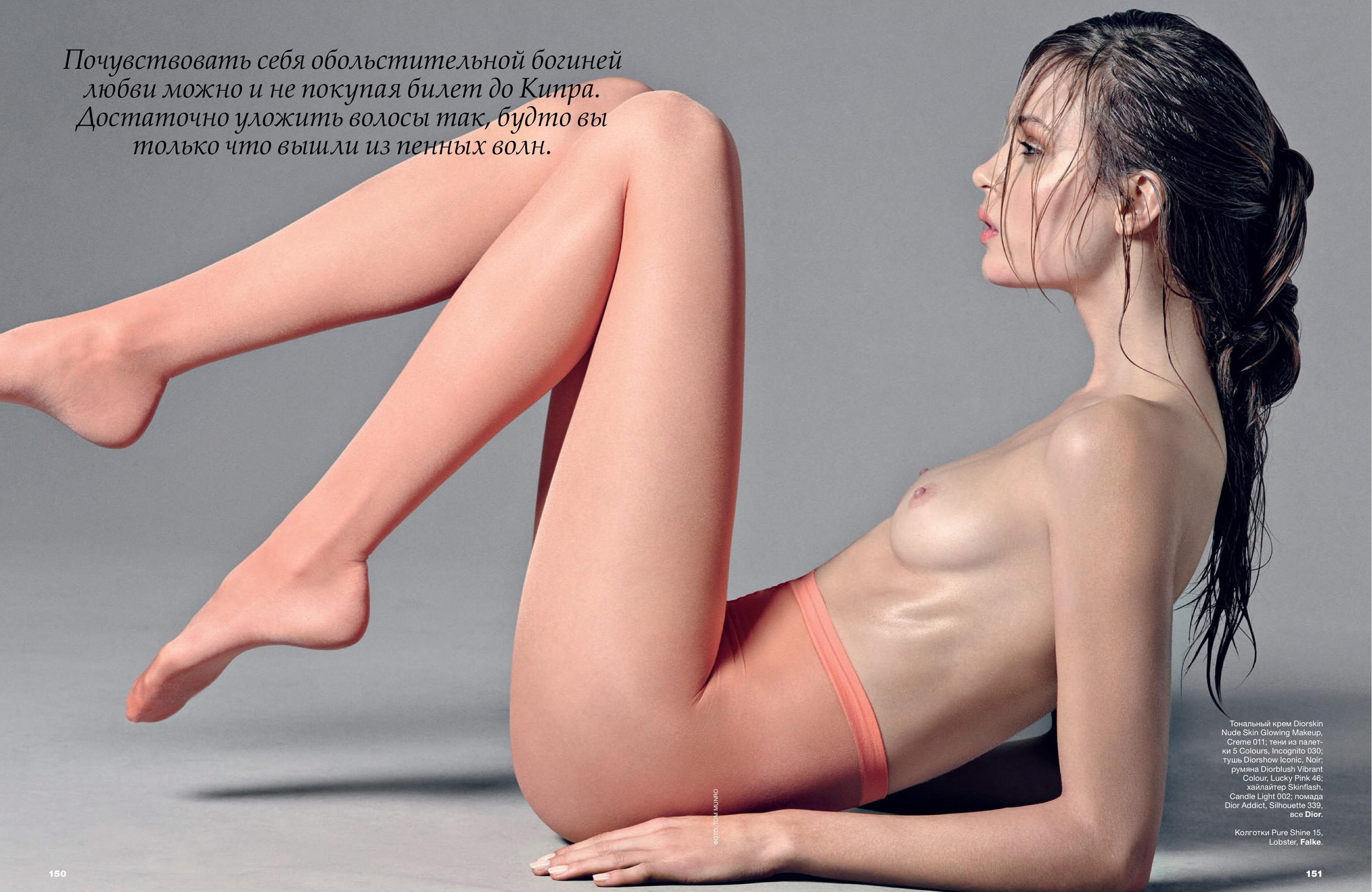 Fotos De Josephine Skriver Desnuda Fotos De Famosastk
